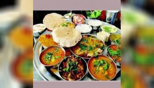 Harisree Caterers