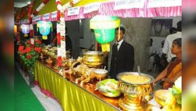Sri Parimala Caterers