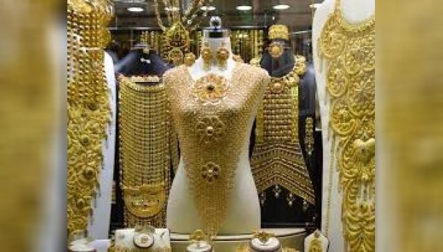 Dubai Gold & Diamonds