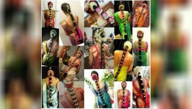 Sri Womens Herbal Beauty Parlour